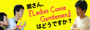 vol.6販促バナー.jpg